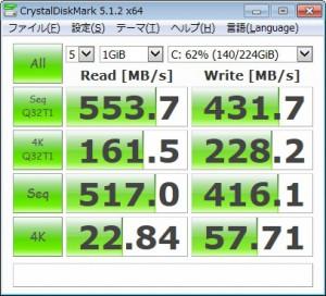SATA SSD